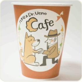 B.コーヒー 200円 (御一人様1杯限定) 先着250名