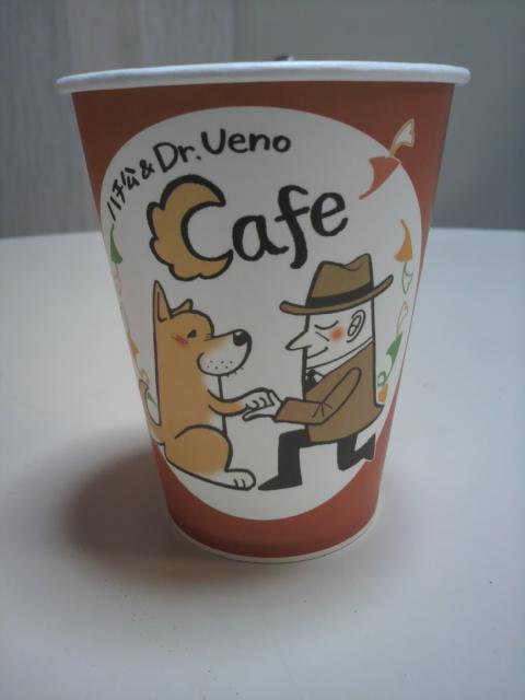 ハチ公cafe カップ